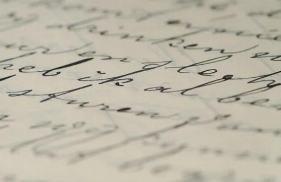 Obrazek newsa List Ministra Edukacji Narodowej